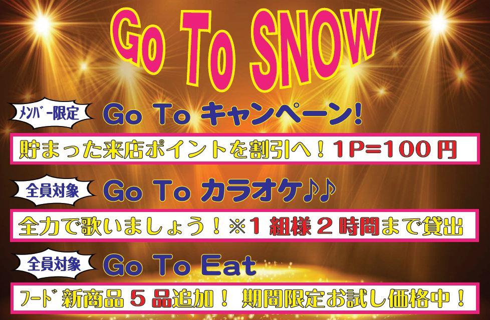 Go To Snow!!